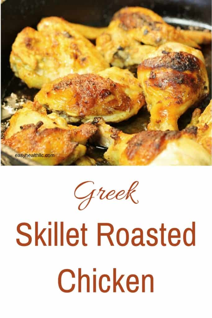 greek yogurt skillet roasted chicken